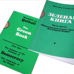 The Green Book and the farce that is modern 'democracy'