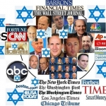 Zionist Media Domination: The Jewish Suicide Bomber That You Never Heard Of